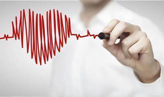 Atualização em Enfermagem em Cardiologia